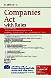 #5: Companies Act With Rules (9th Edition 2018)