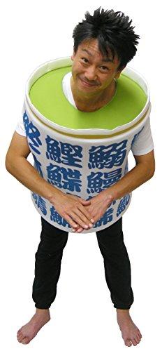 Imagen de sazac disfraz japonés taza de té verde té party fasching alternativa