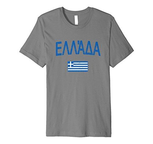 Griechische Flagge T-Shirt Griechenland geschenk Hellas - Griechenland Kinder T-shirts
