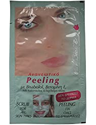 HUGE SALE!!! 40% OFF to clear stock. FACE CLEANSING   PEELING by MiSS BEAUTE Gentle, Soothing, Renovating. 10 Sachets. Each 15ml. HURRY! DON'T