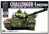 1/48 remote control tank No.7 Challenger (japan import)