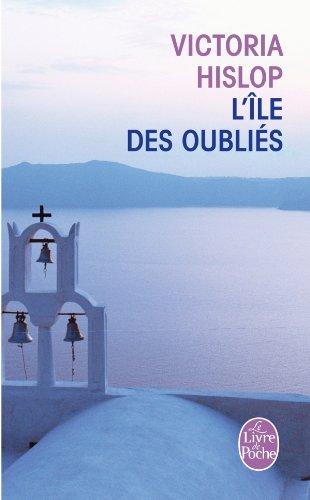 """<a href=""""/node/58868"""">L'île des oubliés</a>"""