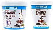 MYFITNESS Chocolate Peanut Butter 1250g + MYFITNESS Chocolate Peanut Butter 510g