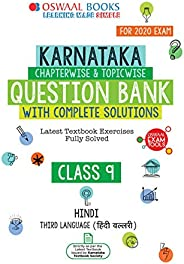 Oswaal Karnataka SSLC Question Bank Class 9 Hindi Third Language Book Chapterwise & Topicwise (For March 2