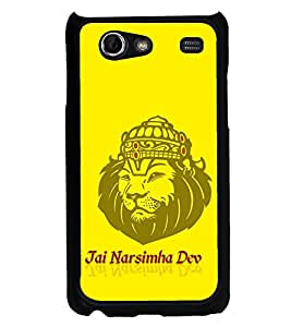 PrintVisa Designer Back Case Cover for Samsung Galaxy S Advance i9070 (Narasimha Dev Crown God Devotional)