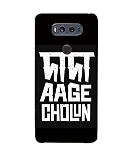 Fabcase hindi typography move forward aage chalo Designer Back Case Cover for LG V20 Dual H990DS :: LG V20 Dual H990N