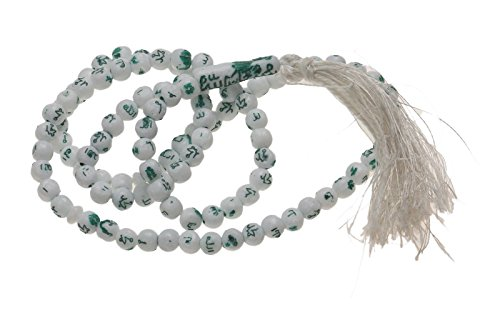 Allah Muhammad Prayer Beads Mala with Eid Ramadan Gift