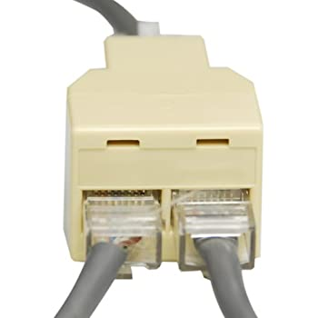 tinxi rj45 splitter y verteiler netzwerk lan isdn computer zubeh r. Black Bedroom Furniture Sets. Home Design Ideas