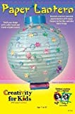 Creativity for Kids: Paper Lantern