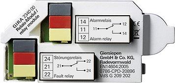 Preisvergleich Produktbild Gira 234000 Relaismodul Dual-Rauchmelder Melder