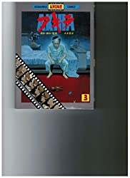 Akira 3 (アニメコミックス)