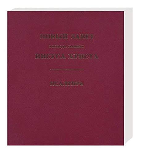 Neues Testament Russisch Großdruck - Hовый Завет: Übersetzung in der Gegenwartssprache