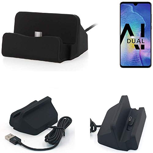K-S-Trade Dockinsgstation für Huawei Mate 20 X Ladestation Dock Ladegerät Docking Station inkl. USB Typ C Kabel schwarz -