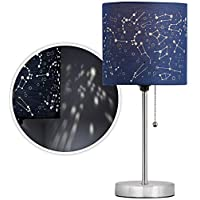 ThinkGeek, Inc. Constellation 6W Corded Table Lamp