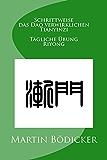 Schrittweise das Dao verwirklichen - Tianyinzi - Tägliche Übung - Riyong