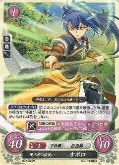 Fire Emblem 0 / Booster Pack 2nd / B02-025 N Demone Lord of The Face Oboro