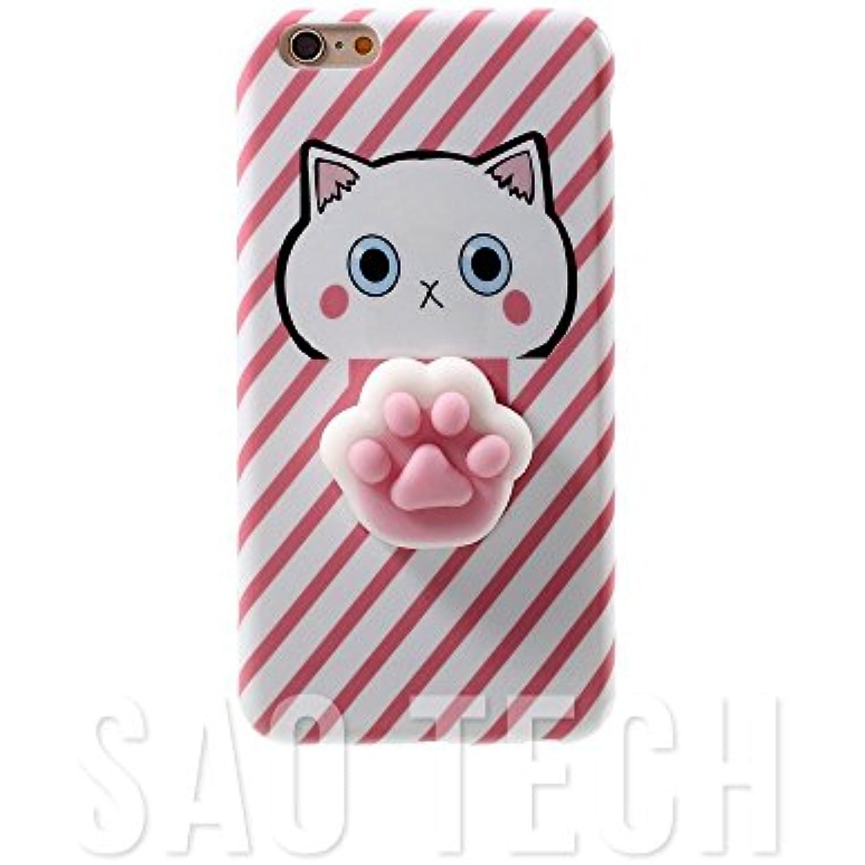 Coque Iphone 7 7 7 Squishy Cat 3D Chat Kawaii Antistress Animal Mignon i7 732a5f