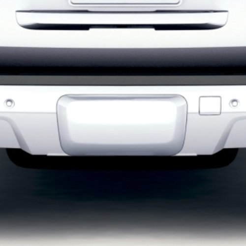 2008-2012-chevrolet-tahoe-trailer-hitch-cover-by-gm-19172859-by-chevrolet