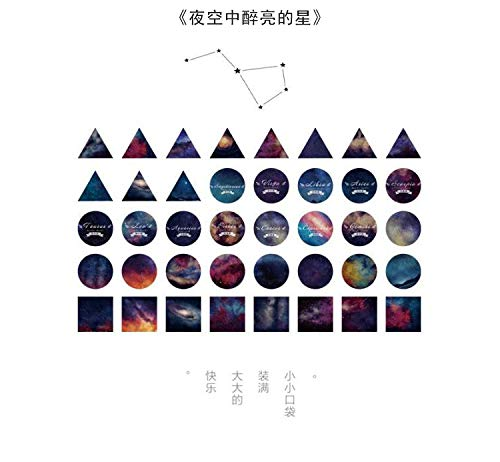 pierband Unter Den Sternen Des Love Song Girl Hand-account-aufkleber-material 2m ()