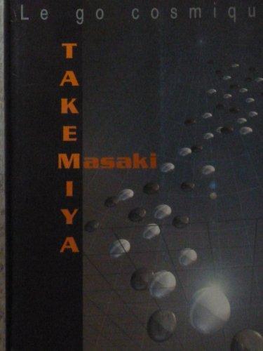 Le Go cosmique par Takemiya Masaki