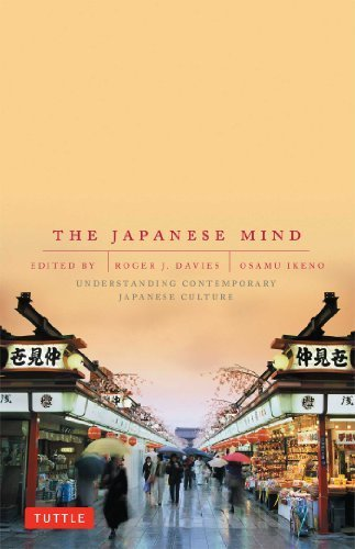 The Japanese Mind: Understanding Contemporary Japanese Culture by Davies, Roger, Ikeno, Osamu Published by Tuttle Publishing (2002)