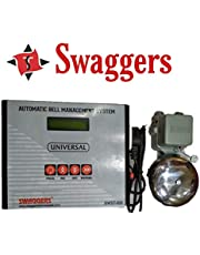 swaggers Metal School Timer and Bell (Black)
