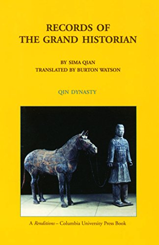 Records of the Grand Historian: Sima Qian