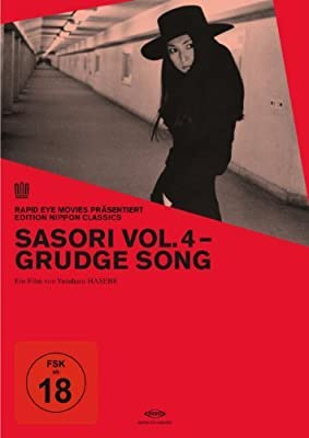 Sasori Vol. 4 - Grudge Song (OmU) - Edition Nippon Classics