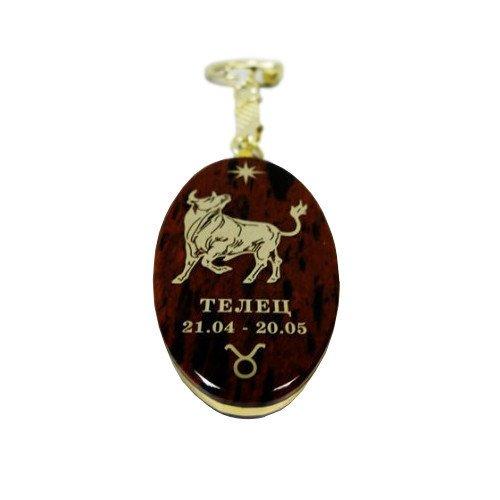 Preisvergleich Produktbild Schlüsselanhänger Stier,  Obsidian