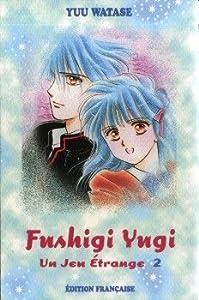 Fushigi Yugi Edition simple Tome 2