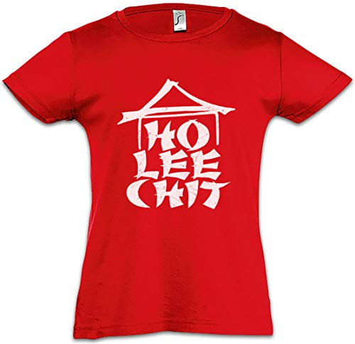 HO Lee CHIT Kids Girls T-Shirt Eastern Kung Fu Bruce Jet Martial Arts Karate Shaolin China Hong Kong Fun Comedy Asien Japan Holy Asia Schriftzeichen Shit