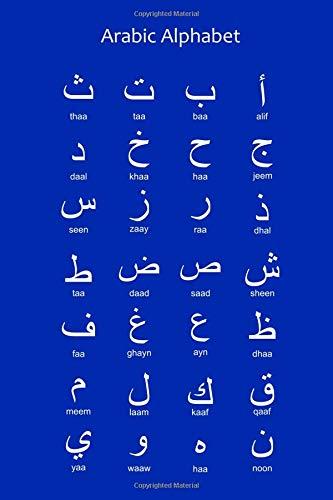 Arabic Alphabet: Blue Arabic Writing Notebook with Arabic Alphabet on back with Arabic Letters, 6
