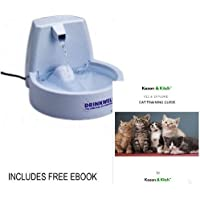 Drinkwell Pet Fountain The free-falling stream (apprx. 12.5 cm) oxygenates the water,water flow is freely adjustable