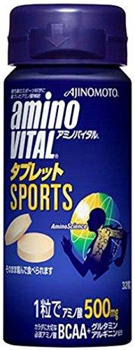 amino-vital-tablet-32tablets