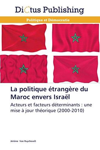 La politique étrangère du maroc envers israël