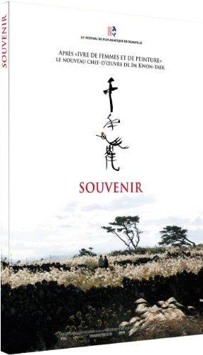 Book's Cover of Souvenir