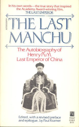 the-last-manchu-the-autobiography-of-henry-pu-yi-last-emperor-of-china-by-kuo-ying-paul-tsi-1987-12-