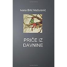 Price iz davnine (Hrvatski klasici)