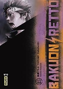 Bakuon Rettô Edition simple Tome 11