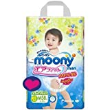 Japanische windeln panties nappies MOONY PM Sitagi (7-10 kg) (58 psc.)