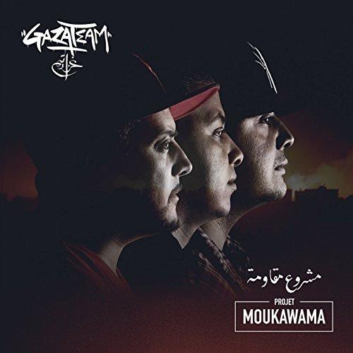 Gaza Is Hip Hop (feat. IAM)