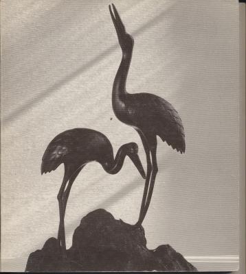 Art animalier au temps des derniers shogun / xviiie-xixe siecle / animaux d'edo, fonds cernuschi, 1 par Musée Cernuschi