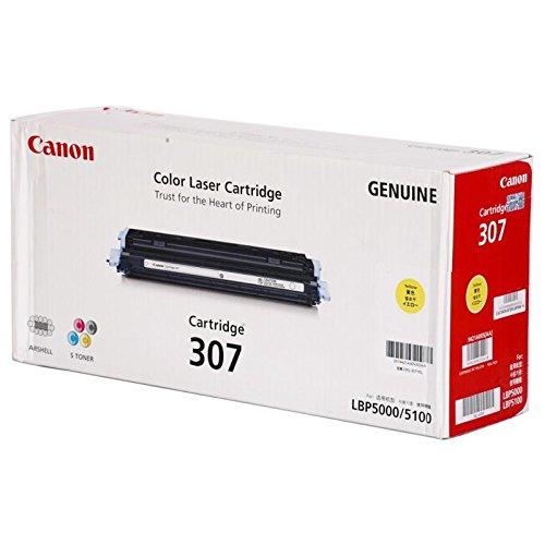 Preisvergleich Produktbild Canon i-Sensys 707 Y All-in-One-Patrone für LBP5000 1 Stück Gelb