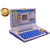 English Learner Kids Educational Laptop By Sceva, Comes With Mouse,20 Activities And Games In It. Best For Growing Kids And Best Way To Learn Something With Graphics.