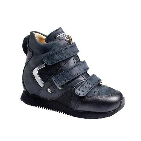 cheap for discount 5eca9 52bac ... enfants qui porte une Attelle de cheville ou intérieur Orthèse  protectrice disponibles dans différentes tailles et en 2 coloris Noir Noir  gris Solderie ...