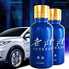 SLB Works 9H Ceramic Hydrophobic Glass Coating Car Polish - Set of 2