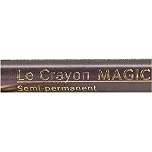 Womake Crayon Magic Liner yeux Aubergine