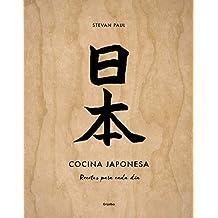 Cocina japonesa: Recetas para cada día (Spanish Edition)