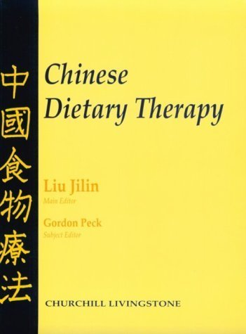 Chinese Dietary Therapy (1995-10-14)