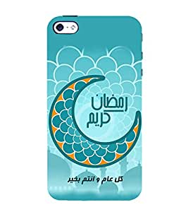 Fiobs Designer Back Case Cover for Apple iPhone 4S (Eid Moon Chand Allah Night Hajj )